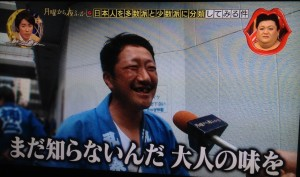 """月曜から夜ふかし_マツコデラックス_チョコミント1"""""""