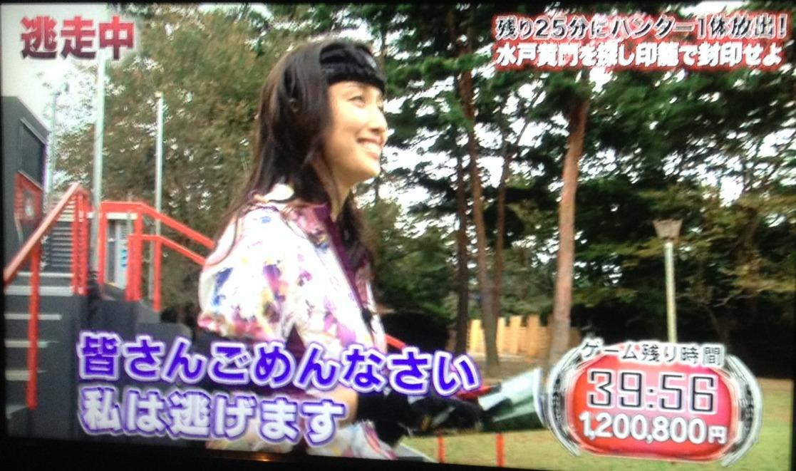 逃走中江戸0013