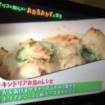マツコデラックス「マツコの知らない世界」唐揚げレシピ0002