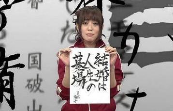 日笠陽子結婚は人生の墓場てへぺろ声優けいおん