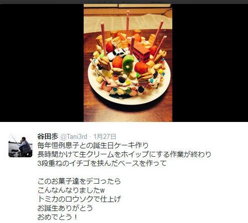 大河ドラマ真田丸森長可役谷田歩息子誕生日ケーキ