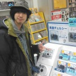 幅美登里役渡辺大知黒猫チェルシー毒島ゆり子のせきらら日記プロフィール監督