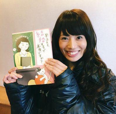 早子先生、結婚するって本当ですか羽村舞役舞羽美海プロフィール