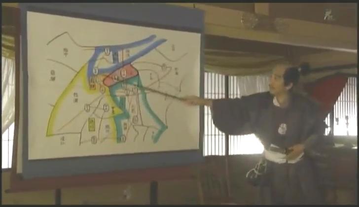 片桐且元胃弱の中間管理職図解解説沼田城「裁定」